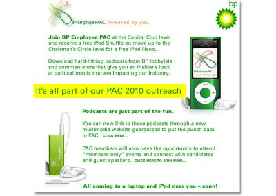 PAC Email Promo