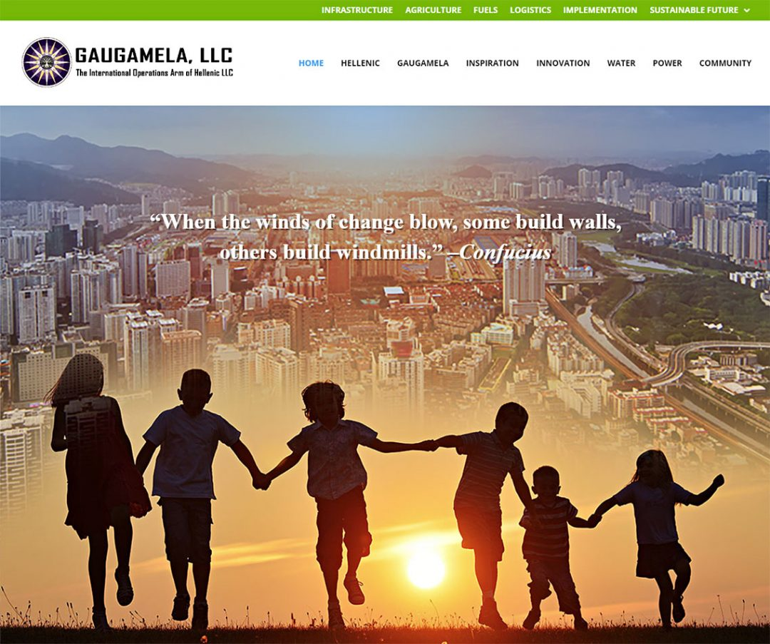 Guagamela Website